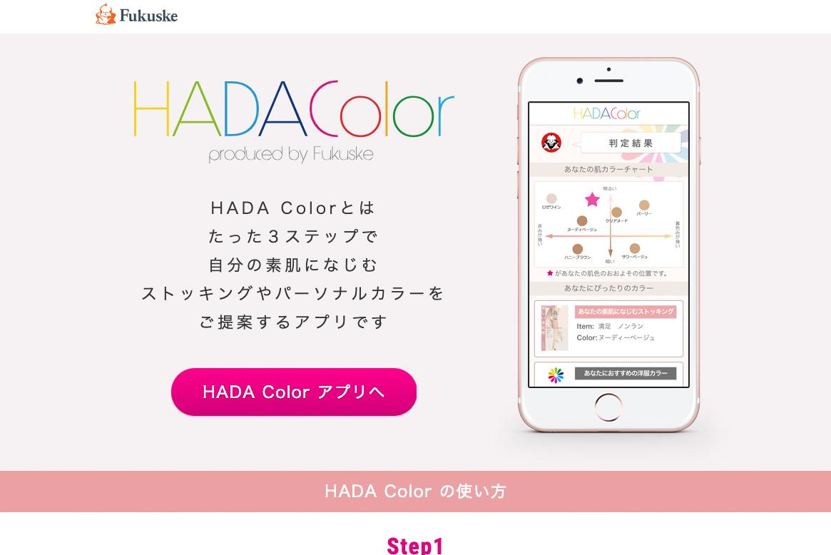 hadacolor