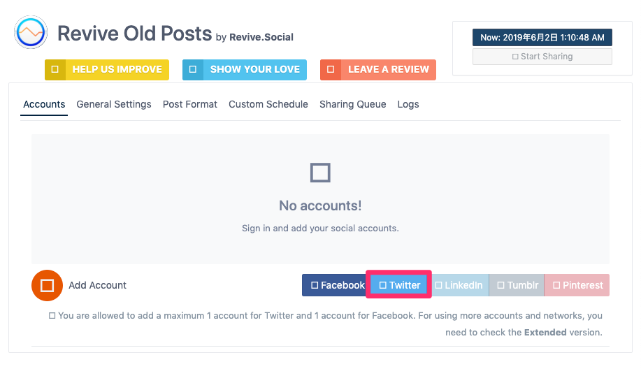 過去のブログ記事をTwitterに自動ツイートするRevive Old Postsプラグインの使い方
