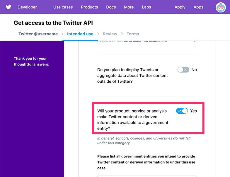 Twitter Developerの開発者申請とアプリケーション生成、APIキーの取得方法まとめ(例文あり)