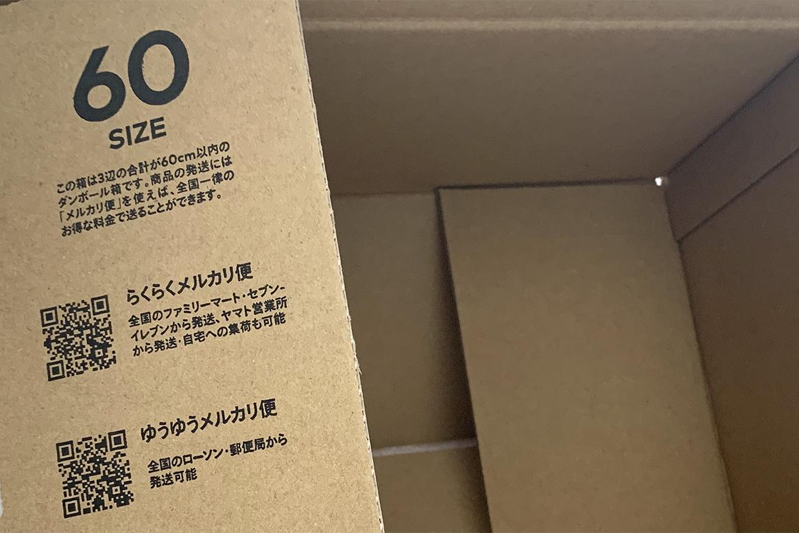スーツ 梱包 メルカリ メルカリで洋服の発送方法と梱包のやり方!安くキレイに送るコツ!